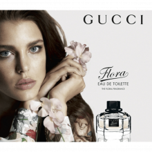 GUCCI Flora Travel Spray Vial
