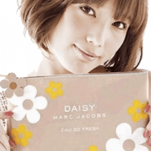 Marc Jacobs Limited Edition Japanese Daisy Pouch